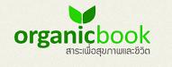 Organic blog